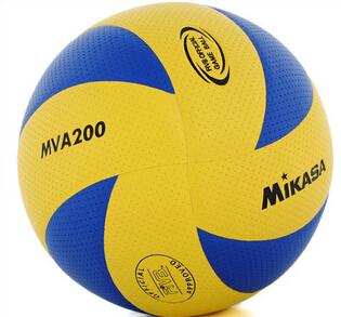 PVC Leather Volleyball