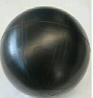 Practice/Training Ball| Rubber Bladder-Guanda